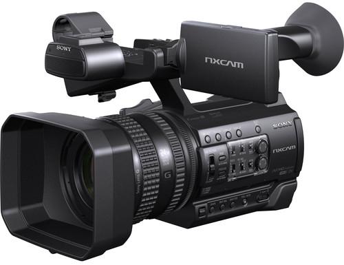 Sony HXR-NX100J Main Image