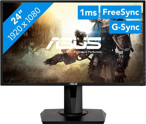 Asus VG248QG Main Image