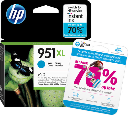 HP 951XL Officejet Ink Cartridge Cyan (CN046AE) Main Image