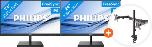 2x Philips 245E1S + NewStar FPMA-D550DBLACK Main Image