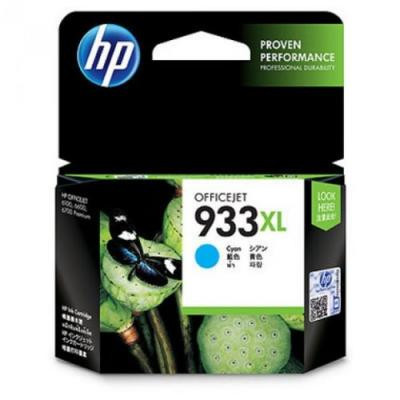 HP 933XL Officejet Ink Cartridge Cyan (CN054AE) Main Image