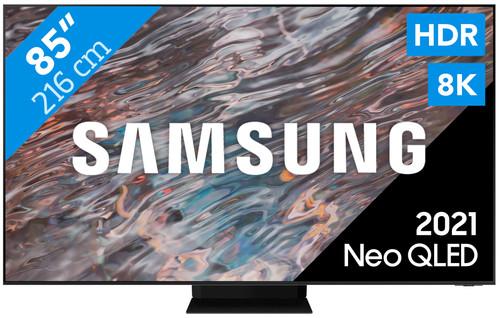 Samsung Neo QLED 8K 85QN800A (2021) Main Image