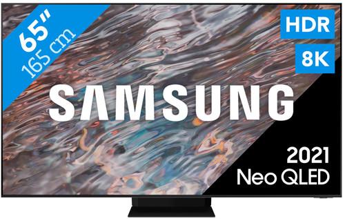 Samsung Neo QLED 8K 65QN800A (2021) Main Image