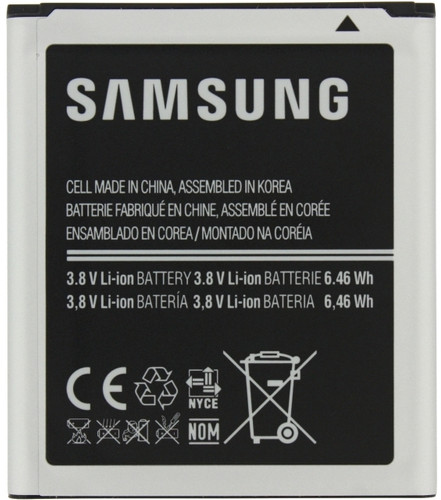 Samsung Galaxy Xcover 2 Battery 1700 mAh Main Image