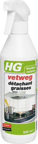 HG Vetweg Main Image