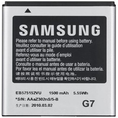Samsung Galaxy S /S Plus Accu