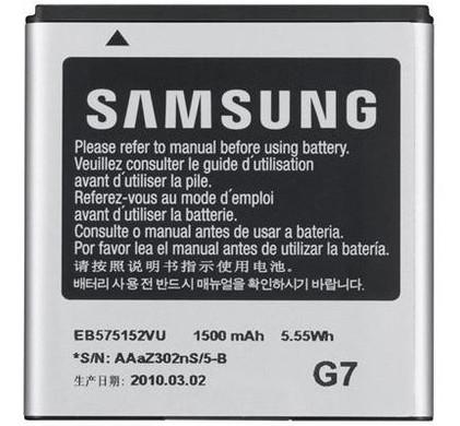 Samsung Galaxy S /S Plus Accu