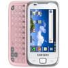 Alle accessoires voor de Samsung Galaxy 551 I5510 Cream White