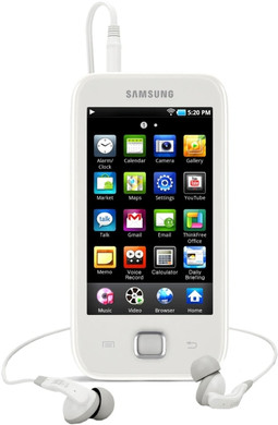 Samsung Galaxy Player 50 8 GB