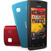 Nokia 500 - 3