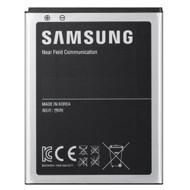 Samsung Galaxy Note Accu 2500 mAh