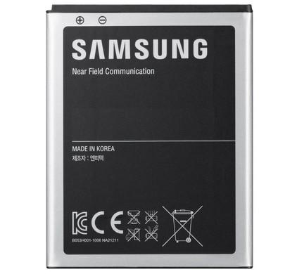 Samsung Galaxy S III Accu 2100 mAh