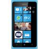 Alle accessoires voor de Nokia Lumia 900 Cyan Blue