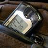 product in gebruik EX510