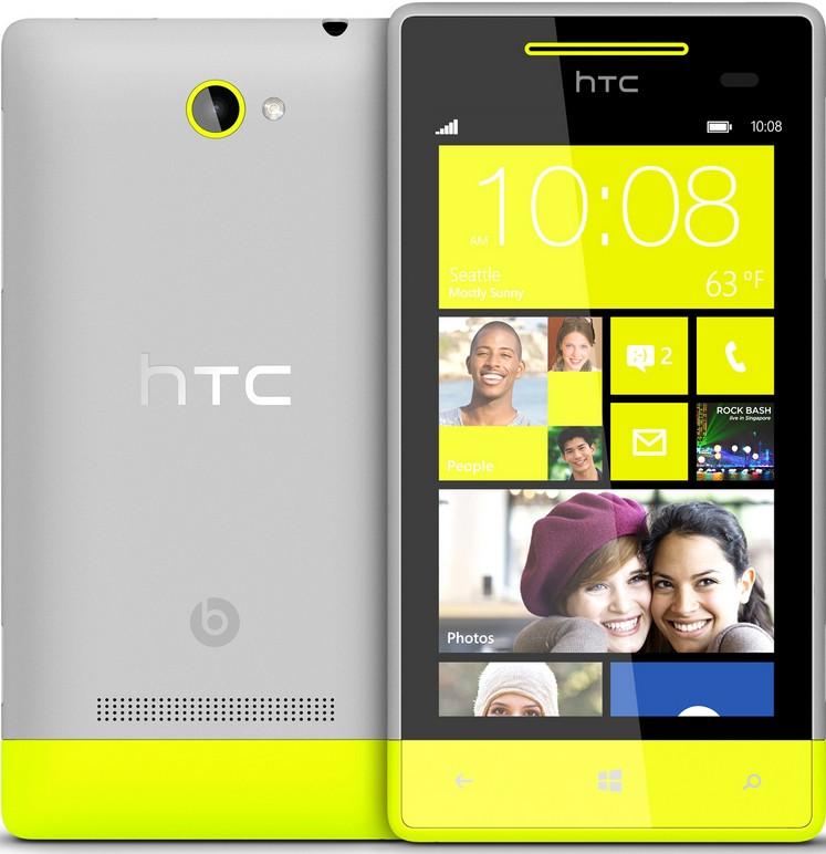 Windows Phone 8S by HTC Grijs/Geel