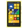 Alle accessoires voor de Nokia Lumia 920 Geel