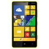 Alle accessoires voor de Nokia Lumia 820 Geel