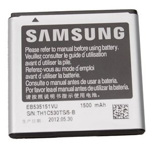 Samsung Galaxy S Advance Accu 1500 mAh