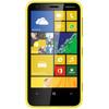 Alle accessoires voor de Nokia Lumia 620 Geel