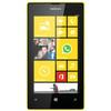 Alle accessoires voor de Nokia Lumia 520 Geel