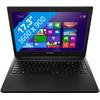 Lenovo IdeaPad G710-00371