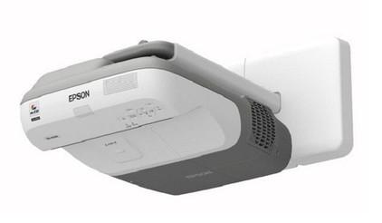 Epson EB-470