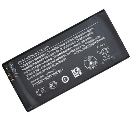 Nokia BP-5T Accu 1650mAh