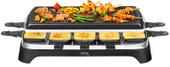 Tefal Gourmet 10 Inox & Design