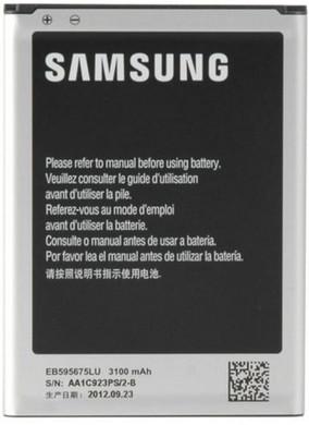 Samsung Galaxy Note 2 Accu 3100 mAh