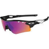 Oakley Radarlock Polished Black/Prizm Trail Clear Vented