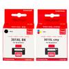 301 Cartridge 4-Kleuren (CR340EE) - 2