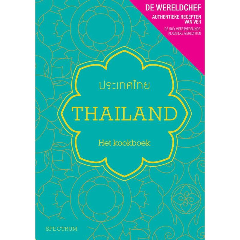 Thailand  Het Kookboek - J. Gabriel
