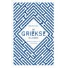 Griekse Eilanden - Rebecca Seal