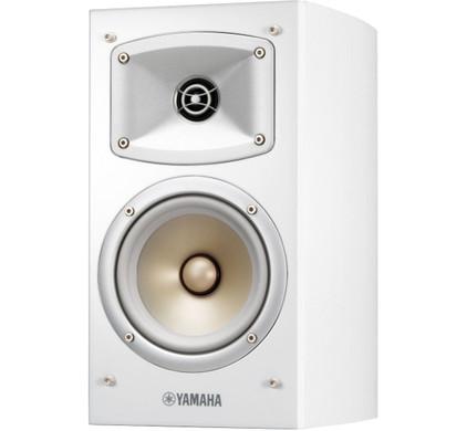 Yamaha NS-B330 Wit (per paar)