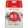 Canon CLI-571 Photo Value Pack (0386C006)