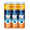 3x Gillette Fusion ProGlide Scheergel