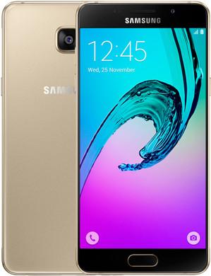 Samsung Galaxy A5 Goud (2016)