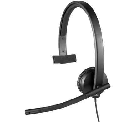 Logitech USB Headset Mono H570e Zwart