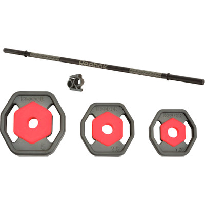 Image of Reebok Professional Studio Steel Rep Set