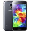 Alle accessoires voor de Samsung Galaxy S5 Mini Zwart