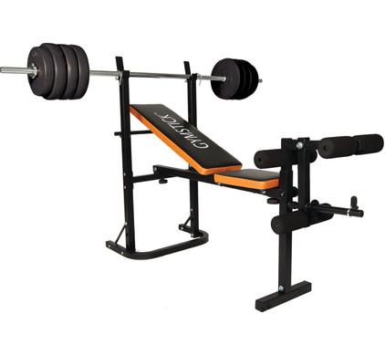 Gymstick Inklapbare Halterbank 40 kg