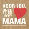 Voucher Moederdagkaart van Kaartwereld.nl
