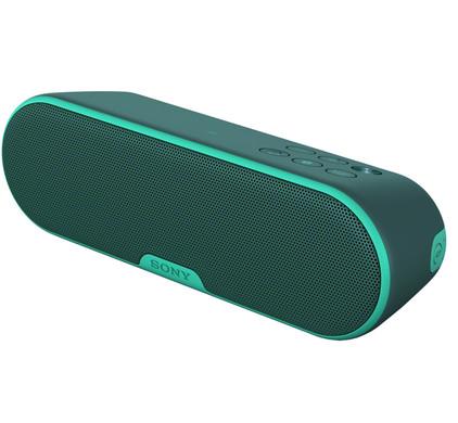 Sony SRS-XB2 Groen