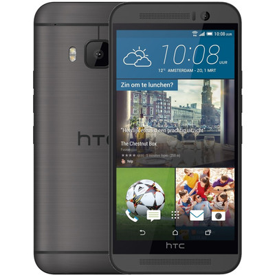HTC One M9 Prime Camera Edition Grijs