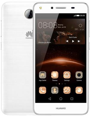 Huawei Y5 II Dual Sim Wit