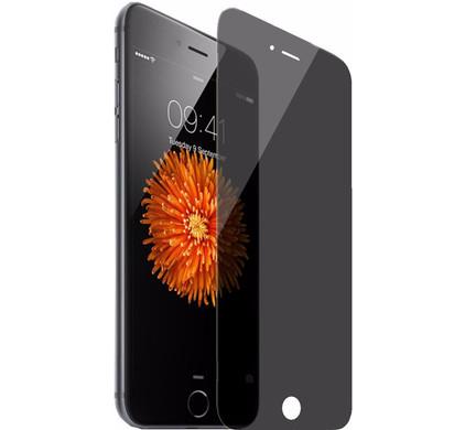 PanzerGlass Screenprotector iPhone 7 Plus Privacy