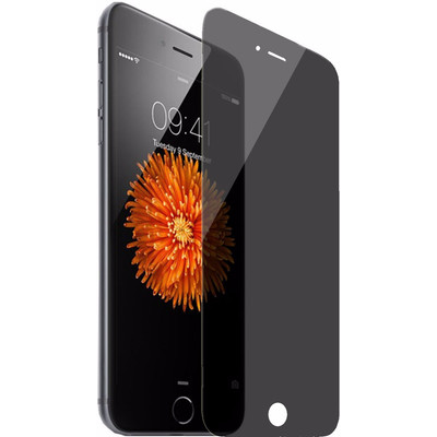 PanzerGlass Screenprotector Apple iPhone 7 Privacy