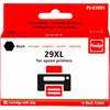 Epson 29 XL (Pixeljet - C13T29914010) - 2