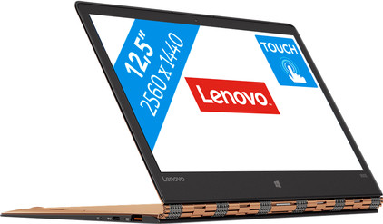 Lenovo Yoga 900s-12ISK 80ML0074MH