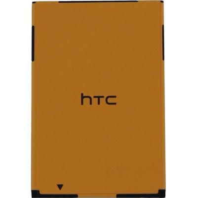 Image of HTC Wildfire/Legend Accu 1300 mAh